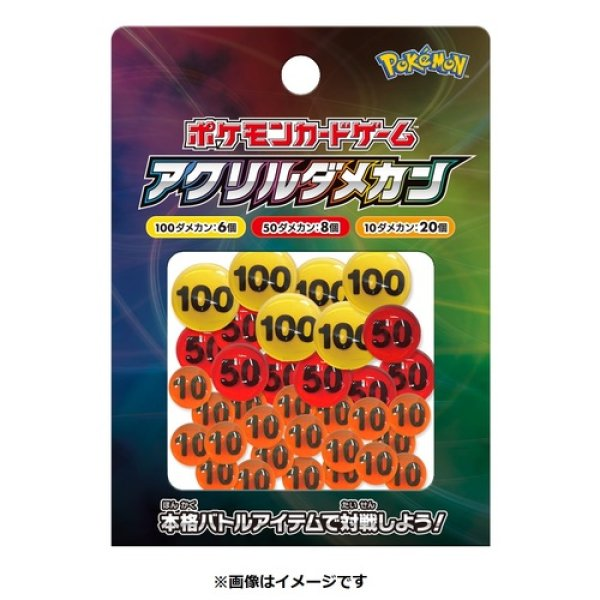 Photo1: Pokemon Card Game Official Acrylic Damage Counters ver.1 (1)
