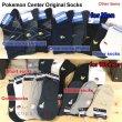 Photo6: Pokemon Center 2019 Socks for Women 23 - 25 cm 1 Pair Middle socks Scorbunny Gray (6)