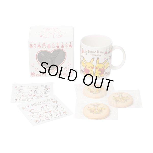 Photo1: Pokemon Center 2019 Poka Poka Pikachu Mug cup with Cookies & Tea set (1)