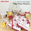 Photo5: Pokemon Center 2019 Poka Poka Pikachu Plush Mascot Key Chain (5)