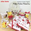 Photo4: Pokemon Center 2019 Poka Poka Pikachu Hand towel Handkerchief A (4)