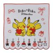 Photo2: Pokemon Center 2019 Poka Poka Pikachu Hand towel Handkerchief A (2)