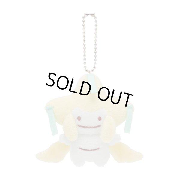 Photo1: Pokemon Center 2019 Transform Ditto Jirachi Plush Mascot Key Chain (1)