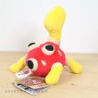 Photo3: Pokemon Center 2019 Pokemon fit Mini Plush #213 Shuckle doll Toy (3)