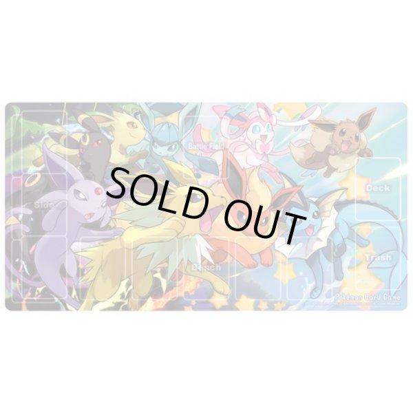 Photo1: Pokemon Center Original Card Game Rubber play mat Dash! Eevee Evolutions (1)