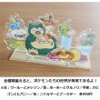 Photo4: Pokemon Center 2019 Snorlax's yawn Acrylic Stand Key Chain Wooloo Sobble ver. (4)
