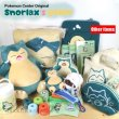 Photo5: Pokemon Center 2019 Snorlax's yawn Acrylic Stand Key Chain Snorlax Scorbunny ver. (5)