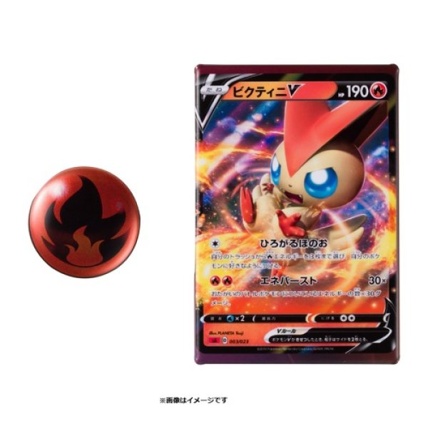 Photo1: Pokemon Center 2019 Card shaped Tin Safety Pin Badge set Fire Victini (1)