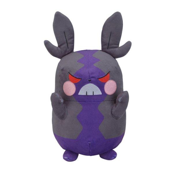 Photo1: Pokemon Center 2020 Plush doll Morpeko Hangry Mode (1)