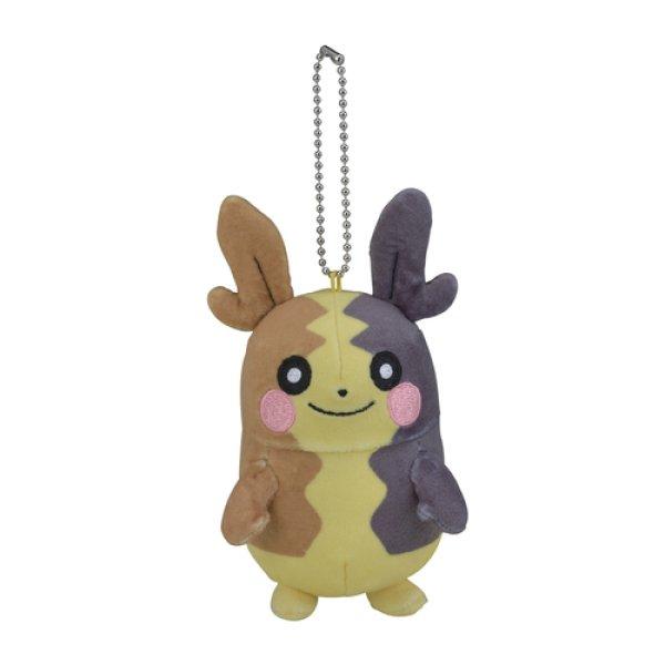 Photo1: Pokemon Center 2020 Plush Mascot Key Chain Morpeko Full Belly Mode (1)