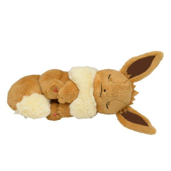 Photo1: Pokemon Center 2019 Plush doll Eevee Sleeping ver. 2 (1)