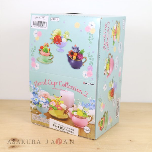 Photo1: Pokemon 2019 Floral Cup Collection vel.2 Complete set of 6 Mini Figure (1)
