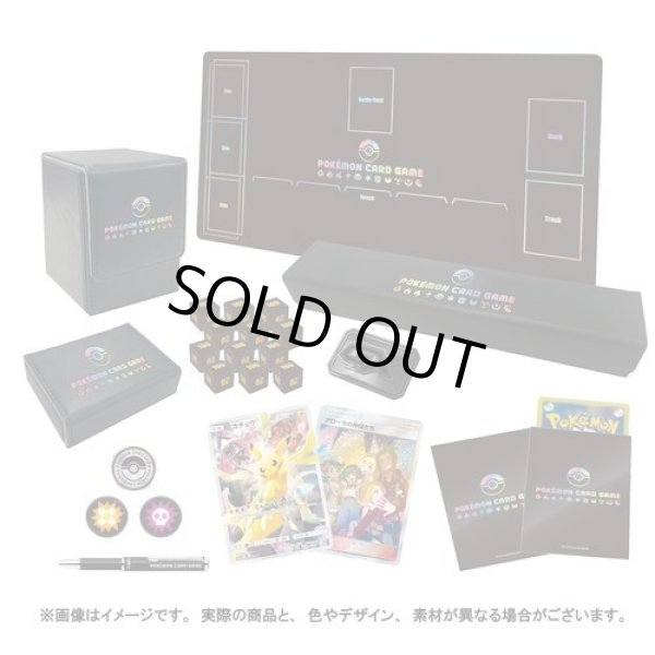 Photo1: Pokemon Card Game Sword & Shield Limited Collection Master Battle Set Japanese (1)