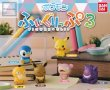 Photo5: Pokemon 2019 BANDAI FIGURE x CLIP Figulip vol.3 Psyduck Mini Figure (5)