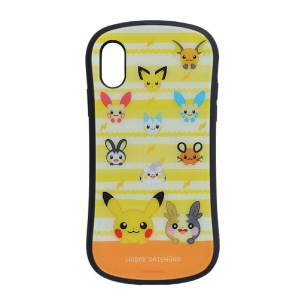 Photo1: Pokemon Center 2020 HOPPE DAISHUGO Hybrid glass case jacket for iPhone Xs/X case (1)