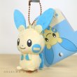 Photo2: Pokemon Center 2020 Plush Mascot Key Chain HOPPE DAISHUGO Minun (2)