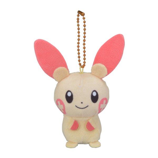 Photo1: Pokemon Center 2020 Plush Mascot Key Chain HOPPE DAISHUGO Plusle (1)