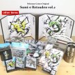 Photo4: Pokemon Center 2020 iPhone Xs/X Soft jacket Sumi-e Retsuden vol.2 Pikachu case (4)