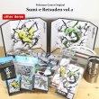 Photo3: Pokemon Center 2020 Sumi-e Retsuden vol.2 Hanging scroll Raikou Entei Suicune KAKEJIKU (3)
