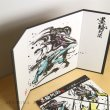 Photo2: Pokemon Center 2020 Sumi-e Retsuden vol.2 Mini Byobu Folding screen Suicune (2)