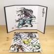 Photo1: Pokemon Center 2020 Sumi-e Retsuden vol.2 Mini Byobu Folding screen Suicune (1)