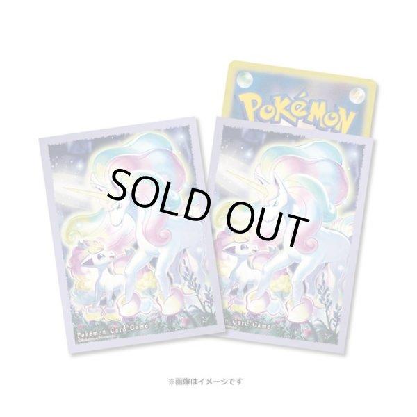 Photo1: Pokemon Card Game Sleeve Galarian Ponyta Rapidash 64 sleeves (1)
