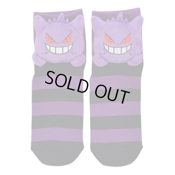 Photo1: Pokemon Center 2018 Plush Socks for Women 23 - 25 cm 1 Pair Gengar (1)