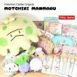 Photo2: Pokemon Center 2020 MOTCHIRI MANMARU Hand towel Handkerchief Togedemaru & Rowlet (2)