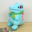 Photo2: Pokemon Center 2020 Mystery Dungeon Rescue Team DX Plush doll Totodile (2)