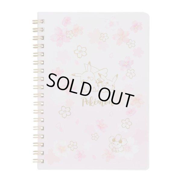 Photo1: Pokemon Center 2020 Pikachu Cherry Blossoms campaign B6 Size Spiral Notebook (1)