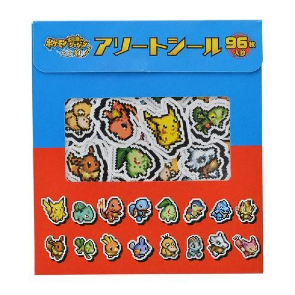 Photo1: Pokemon Center 2020 Mystery Dungeon Rescue Team DX Assorted Mini Sticker set (1)