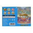 Photo1: Pokemon Center 2020 Mystery Dungeon Rescue Team DX Sticky note B set (1)