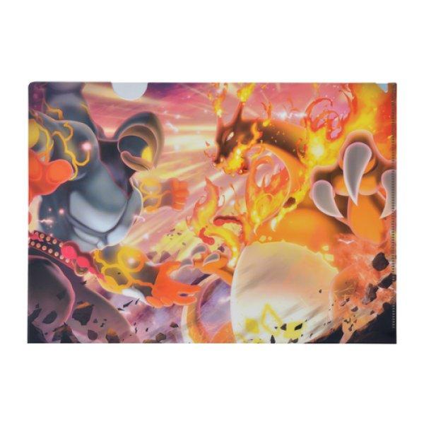 Photo1: Pokemon Center 2020 Gigantamax Charizard vs Machamp A4 Size Clear File Folder (1)