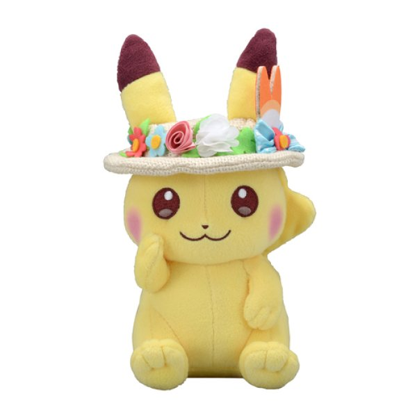 Photo1: Pokemon Center 2020 Pokemon Easter Plush doll Pikachu (1)