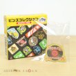 Photo9: Pokemon Center 2020 Galar region Company logo Pin Badge 9 Pins complete set (9)