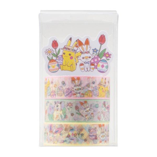 Photo1: Pokemon Center 2020 Pokemon Easter Sticky Paper Masking Tape 3pcs (1)