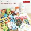 Photo2: Pokemon Center 2020 Pokemon Galar Tabi Sticker Sheet (2)