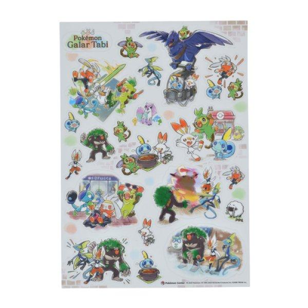 Photo1: Pokemon Center 2020 Pokemon Galar Tabi Sticker Sheet (1)