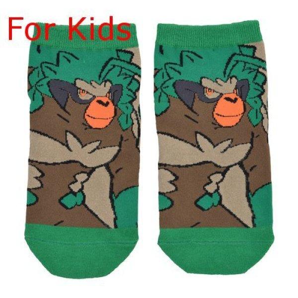 Photo1: Pokemon Center 2020 Pokeon Galar Tabi Socks for Kids 19 - 21 cm 1 Pair Rillaboom (1)