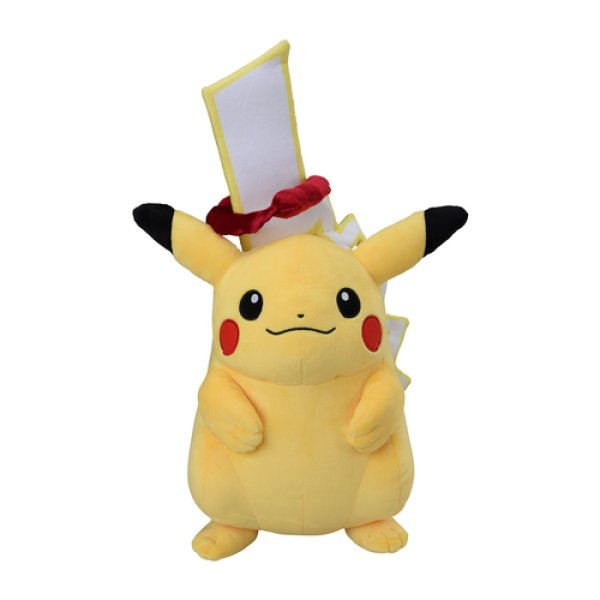 Photo1: Pokemon Center 2020 Gigantamax Pikachu Plush doll G-Max (1)