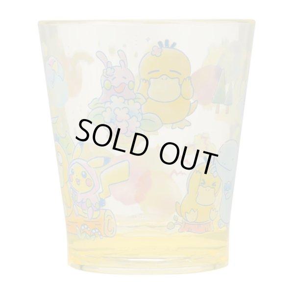 Photo1: Pokemon Center 2020 Psyduck No-Tenki Plastic tumbler cup Yellow ver. (1)