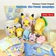 Photo4: Pokemon Center 2020 Psyduck No-Tenki campaign Plush Mascot Key Chain Psyduck (4)