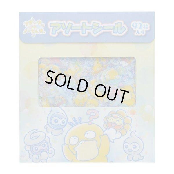 Photo1: Pokemon Center 2020 Psyduck No-Tenki Assorted Mini Sticker set (1)