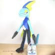 Photo5: Pokemon Center 2020 Plush doll Inteleon (5)