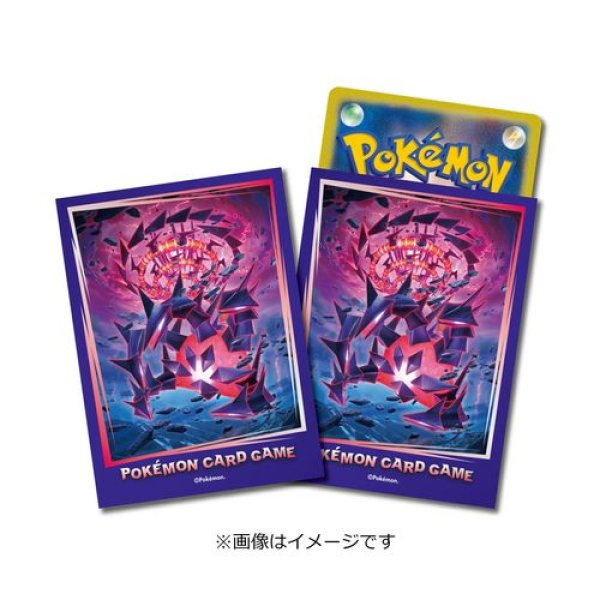 Photo1: Pokemon Center Original Card Game Sleeve Eternatus Eternamax Form 64 sleeves (1)