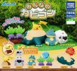 Photo3: Pokemon 2020 Everyone's Snorlax Gacha Pikachu Mini Figure (3)