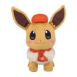Photo1: Pokemon Center 2020 Pokemon Cafe Mix Eevee Plush doll (1)