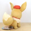 Photo4: Pokemon Center 2020 Pokemon Cafe Mix Eevee Plush doll (4)