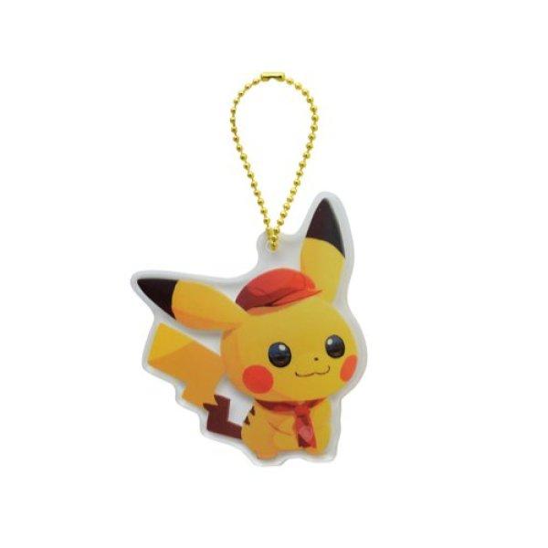 Photo1: Pokemon Center 2020 Pokemon Cafe Mix Acrylic Charm Key chain #1 Pikachu (1)