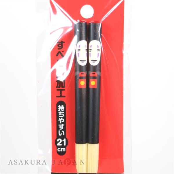 Photo1: Studio Ghibli Chopsticks Spirited Away No face Kaonashi Adult size (1)